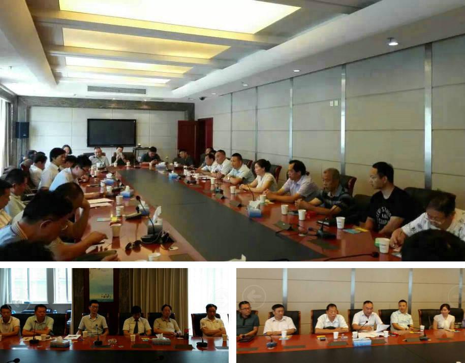 优德w88软件下载家协召开常务理事扩大会议